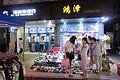 SZ 深圳 Shenzhen 福田 Futian 水圍村夜市 Shuiwei Cun Night food Market May 2017 IX1 17.jpg