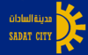 Flag of Sadat City