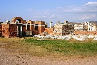 Metropolis of Ephesus - Ruins of the Basilica of Saint John