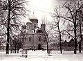 Saint Catherine cathedral in Detskoye Selo.jpg