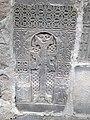 Saint Grigor of Brnakot (khachkar) 06.jpg
