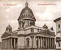 Saint Isaac's Cathedral in 1900s.jpg