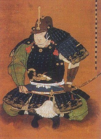 Sakakibara Yasumasa - Image: Sakakibara Yasumasa