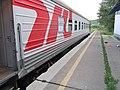 Sakhalin Railway Bykov 4.jpg