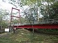 Sakurabuchi-Kôen Park - Kasaiwa-bashi Bridge2.jpg