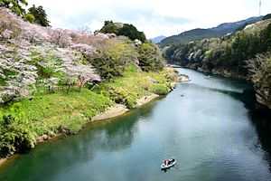 Shinshiro, Aichi - Image: Sakurabuchi park 2