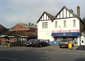 Salfords - Image: Salfords Community Centre, Public Phone Box and News Agent geograph.org.uk 66794