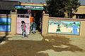 Salman Pak refurbished school opens for students DVIDS130495.jpg