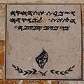 Samaritan Passover sacrifice site IMG 2142.JPG