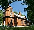Samogród - Church 02.jpg