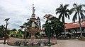 San Carlos City Park Pangasinan.jpg