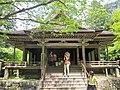 Sanzen'in Ojo Gokuraku-in.jpg