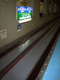 Sapporo subway rollers.jpg