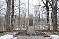 Sarkanās armijas brāļu kapi Meņģelē (228 karavīri) WWII, Meņģeles pagasts, Ogres novads, Latvia - panoramio (1).jpg