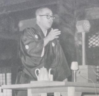 Nakayama Shōzen