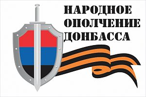 Zelenopillya rocket attack - Image: Self defense of Donbass flag