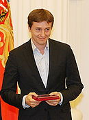 Sergei Bezrukov 2008.jpg