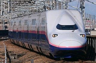 E4 Series Shinkansen Japanese high speed train type