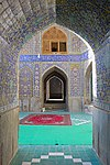 Seyyed Mosque 02.jpg