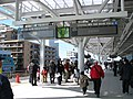 Shakujii-koen Station-2010.1.30 10.jpg