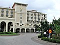 Sheraton Hotel, Addis Abeba, From the front.jpg