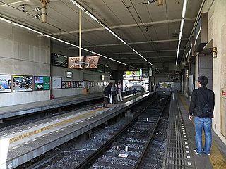 Shijō-Ōmiya Station Tram station in Kyoto, Japan