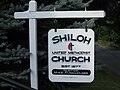 Shiloh United Methodist Church Lehew WV 2009 07 19 13.JPG