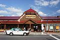 Shinano-Omachi Station11n4410.jpg