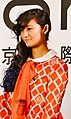 Shiori Kutsuna.jpg