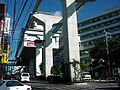 Shiritsu-Byoin-mae Station of Okinawa monorail.jpg