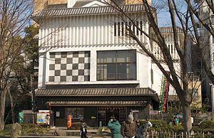 Shitamachi Museum - Image: Shitamachi museum ueno japan