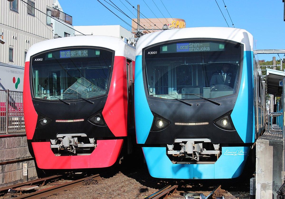 Shizuoka Railway A3000 Series Wikipedia