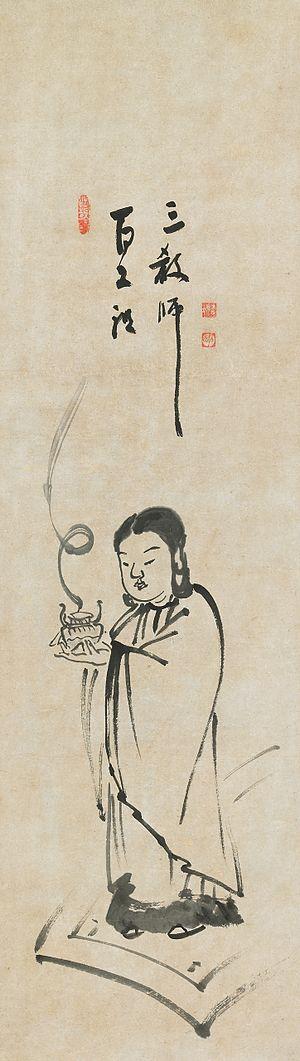 Prince Shōtoku - Shotoku Taishi by Kogan Zenji