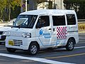Shutoko Patrol Minicab MiEV.jpg