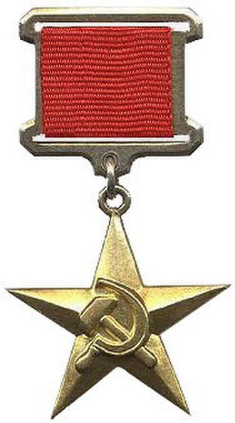 "Hero of Socialist Labour - Medal ""Sickle and Hammer"" of the Hero of Socialist Labour"