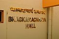Signage - Bhaskaracharya Hall - Vikramshila Building - Srinivasa Ramanujan Complex - Indian Institute of Technology - Kharagpur - West Midnapore 2015-01-24 4942.JPG