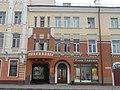 Smolensk, Bolshaya Sovetskaya street 24 - 3.jpg
