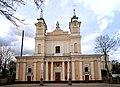 Sobor sv.Sofii zhytomyr 2008.jpg