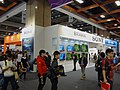 Sony Taiwan booth, Taipei IT Month 20161210b.jpg