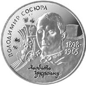 Volodymyr Sosiura - Two Hryvnia coin