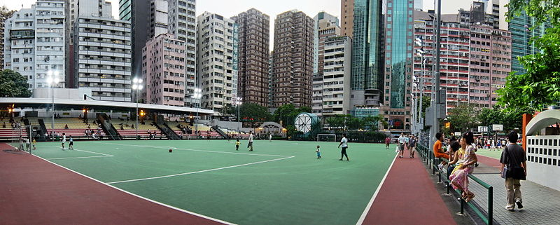 File:Southorn Playground - 2007-07-06 18h40m20s - Panorama 2.jpg