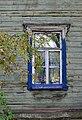 Sovetskaya 53 Korolyov Moscow Oblast (window).jpg
