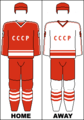 Soviet Union national hockey team jerseys (1985).png