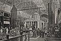 Städteausstellung Düsseldorf 1912. Industriehalle, in der Mitte der Pavillon des Verlages W. Giradet, Düsseldorfer Generalanzeiger.jpg
