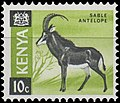 Stamp-kenya1966-sable-antelope.jpeg