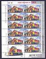 Stamp 2010 Teplovoz TEM 103.jpg