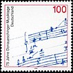 Stamp Germany 1996 Briefmarke Donaueschinger Musiktage.jpg