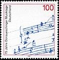 Stamp Germany 1996 Briefmarke Donaueschinger Musiktage.jpg