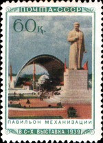 Stamp Soviet Union 1940 CPA767.png