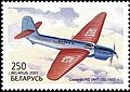 Stamp of Belarus - 2001 - Colnect 279259 - Aircraft RD ANT 25 designed by Pavel Sukhoy 1933.jpeg